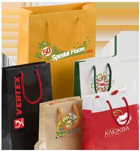 Custom Printed Plastic Bags